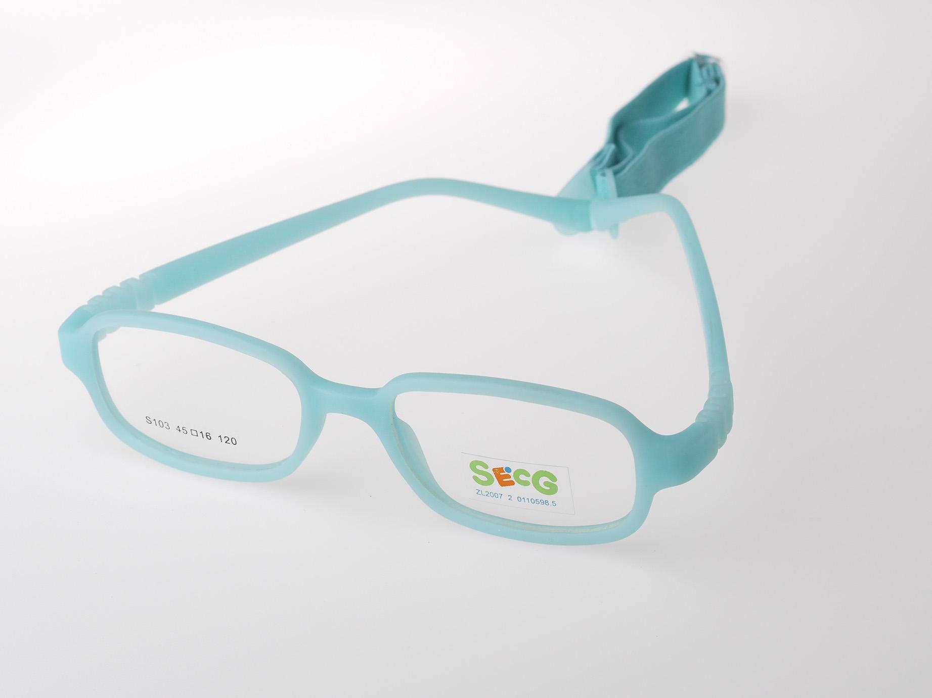 Детские очки Secg